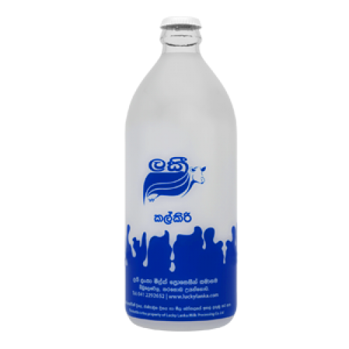 Sterilized Milk Bottle - 500 ml